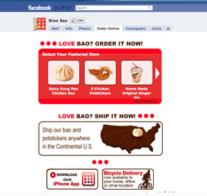 Facebook Point of Sale